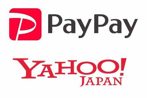 yahooショッピング、paypayモールのpaypayボーナスライトの上限に注意!